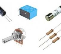 COMPONENTES ELECTRONICOS COMPONENTES